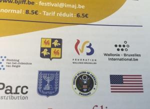 sponsor jewish film festival